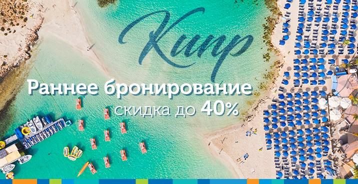 остров КИПР -прямые вылеты из КИШИНЕВА